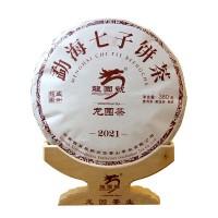 2021, Сад Дракона, 380 г/блин, шу, ч/ф Лунъюань Хао