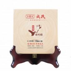 2014, Трехлетнее складирование, 100 г/коробка, шу, ч/ф Мэнку Жунши