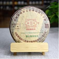 2004, Гунтин, 357 г/блин, шу, ч/ф Мэнку Жунши