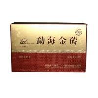 2013, Синхайский шоколад, 250 г/коробка, шу, ч/ф Синхай