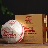 2019, Чай для Франции, 250 г/точа, шу, ч/ф Сягуань