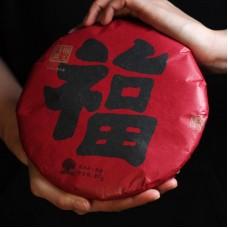 2019, Иероглиф Счастья, 357 г/блин, шу, ч/ф Фуюань Чан