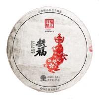 2019, Год Свиньи, 357 г/блин, шу, ч/ф Фуюань Чан