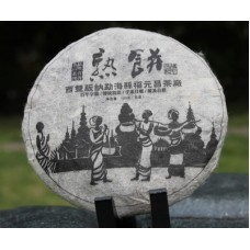 2012, Начало Пути, 100 г/блин, шу, ч/ф Фуюань Чан
