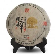 2015, Богатство трёх Баранов, 357 г/блин, шу, ч/ф Фуюань Чан