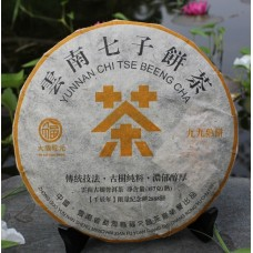 2012, Отборный-99, 357 г/блин, шу, ч/ф Фуюань Чан