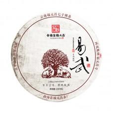 2018, Древние деревья Иушаня, 357 г/блин, шу, ч/ф Фуюань Чан