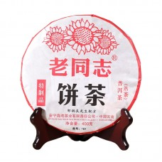 2018, Тэчжипинь, 400 г/блин, шу, ч/ф Хайвань