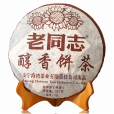 2007, Осязаемый аромат, 357 г/блин, шу, ч/ф Хайвань