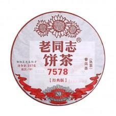 2019, 7578, 357 г/блин, шу, ч/ф Хайвань