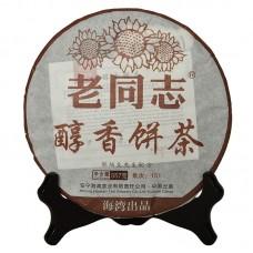 2015, Яркий Аромат, 357 г/блин, шу, ч/ф Хайвань