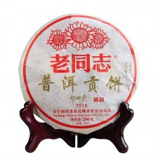 2007, Гунбин, 200 г/блин, шу, ч/ф Хайвань