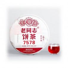 2020, 7578, 357 г/блин, шу, ч/ф Хайвань