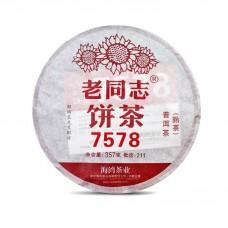 2021, 7578, 357 г/блин, шу, ч/ф Хайвань