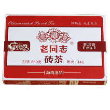 2014, 9988, 250 г/кирпич, шу, ч/ф Хайвань