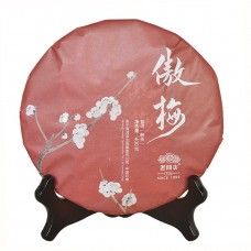 2015, Сливовый аромат, 400 г/блин, шу, ч/ф Хайвань