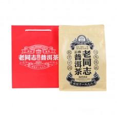 "2018, ""Трёшка"", 500 г/пакет, шу, ч/ф Хайвань"