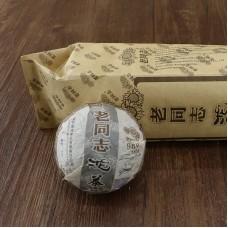 2012, 968 (точа 5*100г), 500 г/упаковка, шу, ч/ф Хайвань