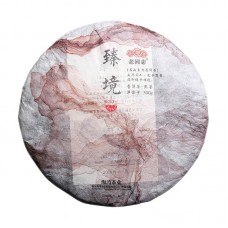 2018, За горным перевалом, 500 г/блин, шу, ч/ф Хайвань