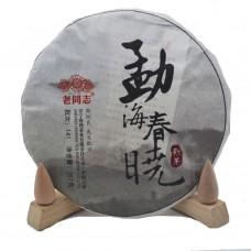2014, Мэнхайская весна, 357 г/блин, шу, ч/ф Хайвань