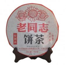 2014, Особый сорт, 400 г/блин, шу, ч/ф Хайвань