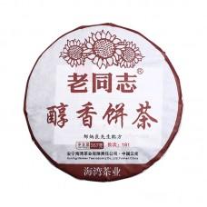 2018, Яркий аромат, 357 г/блин, шу, ч/ф Хайвань