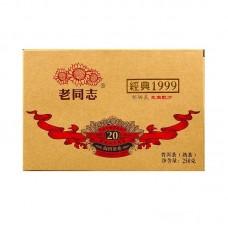 2019, Классика 1999, 250 г/кирпич, шу, ч/ф Хайвань