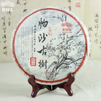 2013, Лист древних деревьев из Паша (центр. Мэнхай), 500 г/блин, шу, ч/ф Хайвань