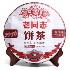 2019, 9978, 357 г/блин, шу, ч/ф Хайвань