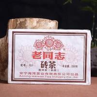 2007, Выдержанный аромат, 250 г/кирпич, шу, ч/ф Хайвань