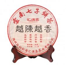 2016, Заначка, 357 г/блин, шу, ч/ф Хуэй Маньсинь
