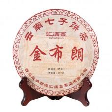 2016, Буланшаньское золото, 357 г/блин, шу, ч/ф Хуэй Маньсинь