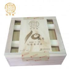 2015, Десятилетний Юбилей, 1 кг/коробка, шу, ч/ф Цзюньчжун Хао
