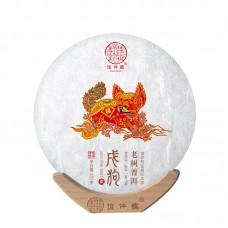 2018, Собакен, 400 г/блин, шу, ч/ф Цзюньчжун Хао