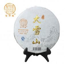 2014, Дасюэшань, 400 г/блин, шу, ч/ф Цзюньчжун Хао