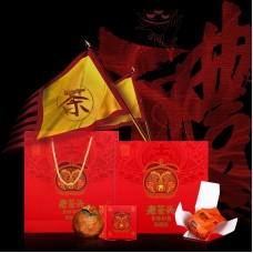2017, Лао Чатоу в апельсине, 300 г/коробка, шу, ч/ф Цзюньчжун Хао