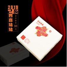 2019, Четыре Радости, 50 г/блин, шу, ч/ф Цзюньчжун Хао
