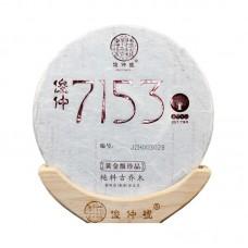 2017, 7153, древние деревья, 330 г/блин, шу, ч/ф Цзюньчжун Хао