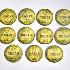 2008, Подарочный набор шу/шэн 22 блина, 22 кг/коробка, шу, ч/ф Чантай