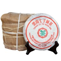 2001, Фухайский гунтин, 250 г/блин, шу, ч/ф Чжунча