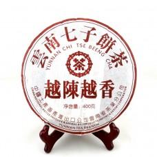2004, Юэчэнь Юэсян, 400 г/блин, шу, ч/ф Чжунча