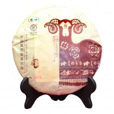 2015, Три барана, 357 г/блин, шу, ч/ф Чжунча