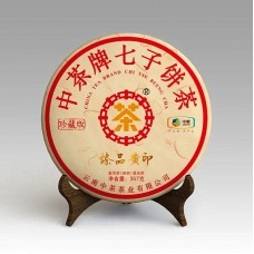 2020, Жёлтая печать, 357 г/блин, шу, ч/ф Чжунча