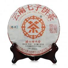 2016, Оранжевая печать, 357 г/блин, шу, ч/ф Чжунча