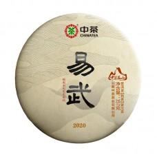 2020, Иу, лист р-на Маньса, 357 г/блин, шу, ч/ф Чжунча