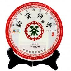 2015, Легенда Мэнманя, 357 г/блин, шу, ч/ф Чжунча