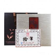 2018, Чай Десятилетия, 1 кг/комплект, шу, ч/ф Чэньшэн Хао