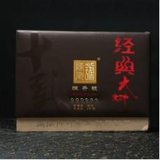 2015, Классические Высокие деревья, 1 кг/кирпич, шу, ч/ф Чэньшэн Хао