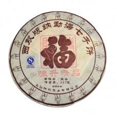 2015, Счастливый чаёк, 357 г/блин, шу, ч/ф Чэньшэн Хао