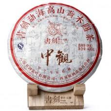 2014, Чжунгуань, высокогорный, 0,4 кг/блин, шу, ч/ф Шуцзянь Хао